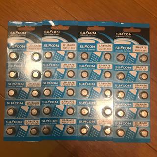 LR44 アルカリボタン電池 40個入り まとめ売り(その他 )