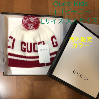 グッチ(Gucci)の新品 激レア Gucci キッズ用 ニット帽 レッド 国内未入荷 ビーニー(ニット帽/ビーニー)
