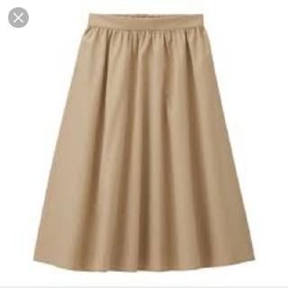 ジーユー(GU)のGU イージーカラーフレアスカート ライトベージュ(ひざ丈スカート)