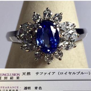 ぼんちやん様専用です  PT900 ロイヤルブルーサファイアダイヤモド リング(リング(指輪))