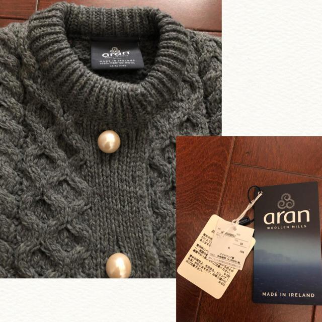 IENA(イエナ)のアランウーレンミルズ  キャレイグドン アランニット カーディガン イエナ レディースのトップス(ニット/セーター)の商品写真
