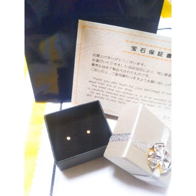 ☆新品☆ ダイヤモンド ピアス レディースのアクセサリー(ピアス)の商品写真