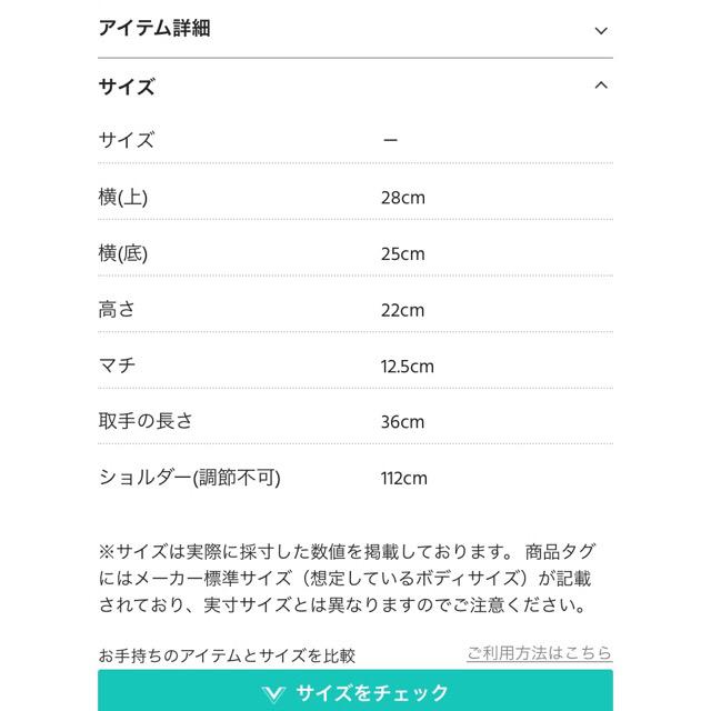 JILL by JILLSTUART(ジルバイジルスチュアート)のジルバイジルスチュアートビジューロイヤルトート   渋谷限定カラー レディースのバッグ(トートバッグ)の商品写真