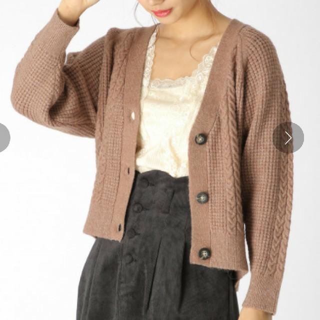 mysty woman(ミスティウーマン)のケーブルVネックショートカーディガン レディースのトップス(カーディガン)の商品写真