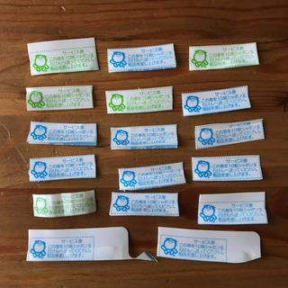 シャボンダマセッケン(シャボン玉石けん)のシャボン玉石けん サービス券17枚(その他)