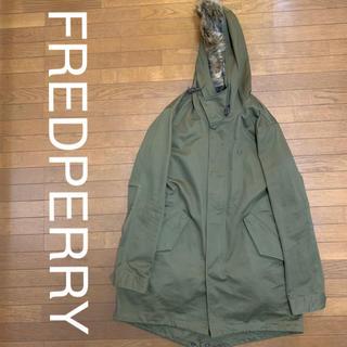 フレッドペリー(FRED PERRY)のFRED PERRY モッズコート フーデットパーカ グリーン(モッズコート)