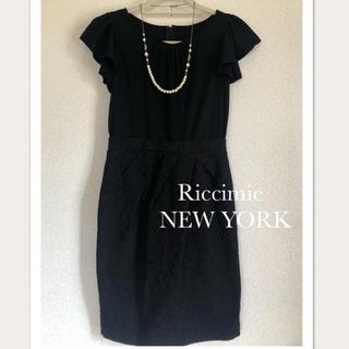 Riccimie New York - Riccimie NEW YORK ワンピース♡