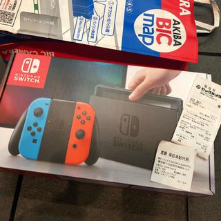 ニンテンドースイッチ(Nintendo Switch)のNintendo swick 本体マルチカラー 新品未使用(家庭用ゲーム本体)
