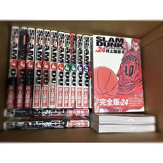 シュウエイシャ(集英社)の新品 スラムダンク  完全版 全巻セット 帯付き slam dunk(全巻セット)