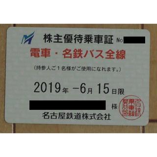 最新★送料無料★名古屋鉄道株主優待乗車証「電車・名鉄バス全線」(鉄道乗車券)