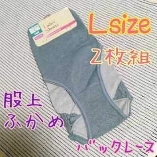 シマムラ(しまむら)のLsize*バックレースショーツ2枚セット(ショーツ)