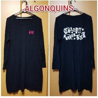 アルゴンキン(ALGONQUINS)のALGONQUINS●ルームウェア 今月末までの出品(ルームウェア)
