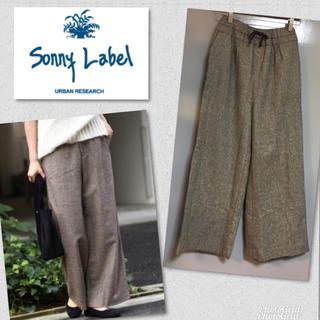 サニーレーベル(Sonny Label)の❤︎サニーレーベル  ツイード ワイドパンツ バギーパンツ❤︎(バギーパンツ)