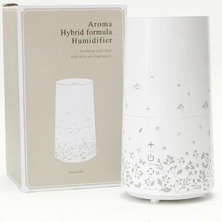 アフタヌーンティー(AfternoonTea)のハイブリッド加湿器 + ゆずの香りアロマを付ける場合は、プラス700円(加湿器/除湿機)