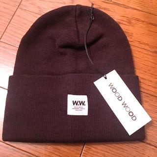 ウッドウッド(WOOD WOOD)の破格!【woodwood】ウッドウッドニット キャップ 新品  ダークブラウン(ニット帽/ビーニー)