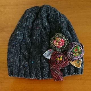 ギンザノサエグサ(SAYEGUSA)のギンザのサエグサ GREVI S(ベビー) ニット帽(帽子)