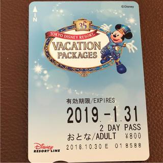 ディズニー(Disney)のディズニーリゾートライン 2DAYパス 大人2枚(鉄道乗車券)