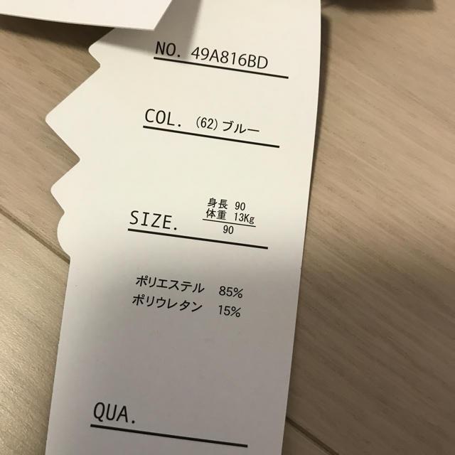 ラッシュガード くま 青 キッズ/ベビー/マタニティのキッズ服 男の子用(90cm~)(水着)の商品写真