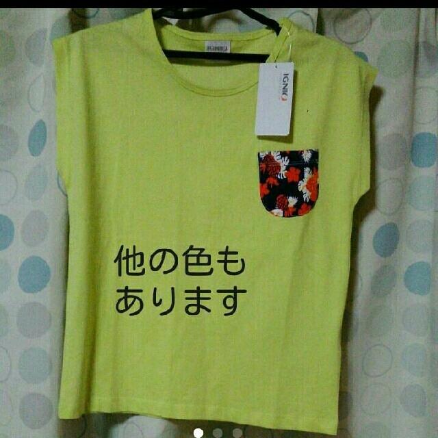 新品未使用♥IGNIO Tシャツ ポケット付きTシャツ キッズ/ベビー/マタニティのキッズ服 女の子用(90cm~)(Tシャツ/カットソー)の商品写真