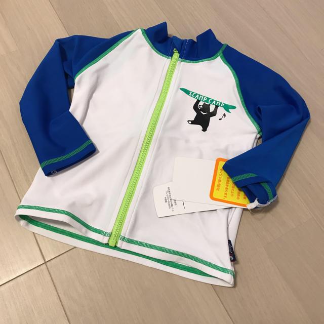 ラッシュガード くま 95 キッズ/ベビー/マタニティのキッズ服 男の子用(90cm~)(水着)の商品写真
