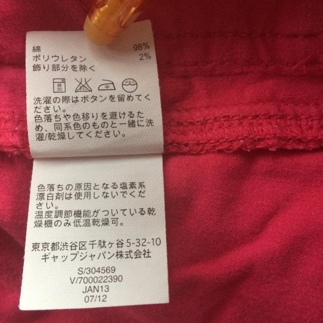 babyGAP(ベビーギャップ)の100 GAP コーデュロイストレッチパンツ キッズ/ベビー/マタニティのキッズ服 女の子用(90cm~)(パンツ/スパッツ)の商品写真