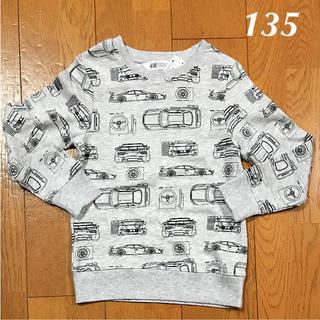 エイチアンドエム(H&M)の新品❣️135 クルマ柄スウェットシャツ H&M(Tシャツ/カットソー)