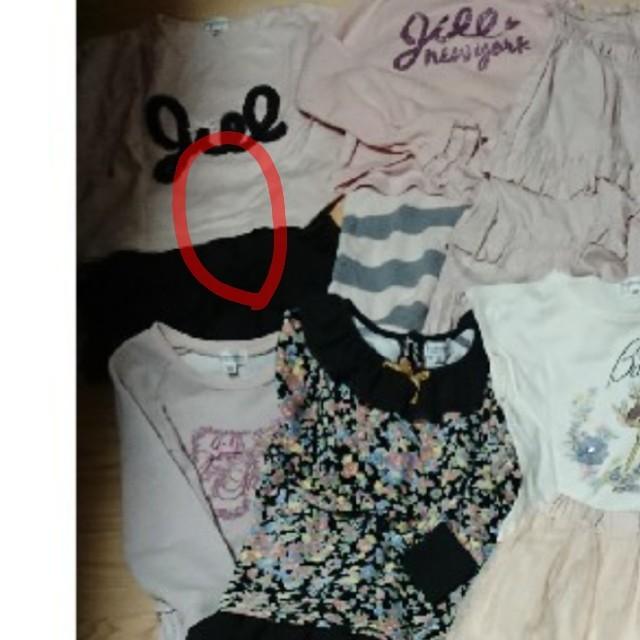 ご確認用 キッズ/ベビー/マタニティのキッズ服 女の子用(90cm~)(Tシャツ/カットソー)の商品写真