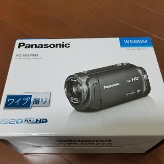 パナソニック(Panasonic)のPanasonic HC-W585M デジタルハイビジョンカメラ 新品  (ビデオカメラ)