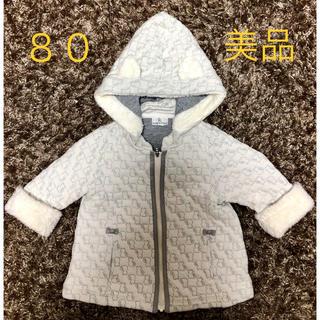 クミキョク(kumikyoku(組曲))の美品 クミキョク コート 猫 80(ジャケット/コート)