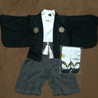 ★新品★袴ロンパース+羽織+靴下セット 80(和服/着物)