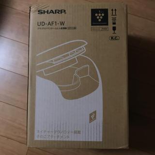 SHARP - 布団乾燥機 UD-AF1-W