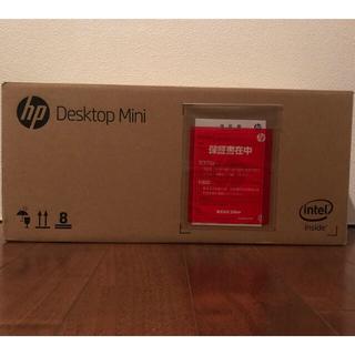 ヒューレットパッカード(HP)のHP ProDesk 400 G3 Jpn PC デスクトップパソコン(デスクトップ型PC)