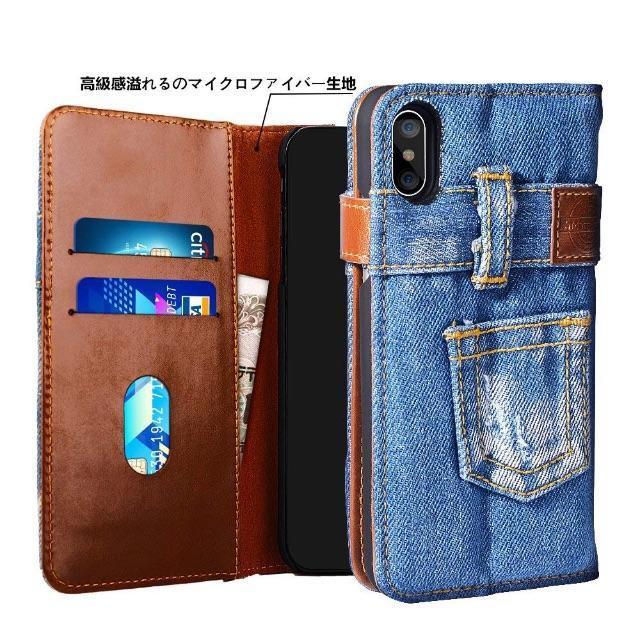 iPhoneXS/iPhoneX ケース 手帳型 本格デニム   スマホ/家電/カメラのスマホアクセサリー(iPhoneケース)の商品写真
