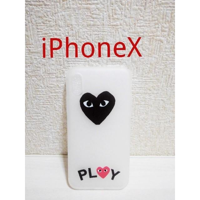 iPhoneX ソフトケース スマホ/家電/カメラのスマホアクセサリー(iPhoneケース)の商品写真