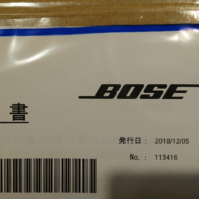 BOSE(ボーズ)のMegumi様専用Bose SoundLink Revolve+ スマホ/家電/カメラのオーディオ機器(スピーカー)の商品写真