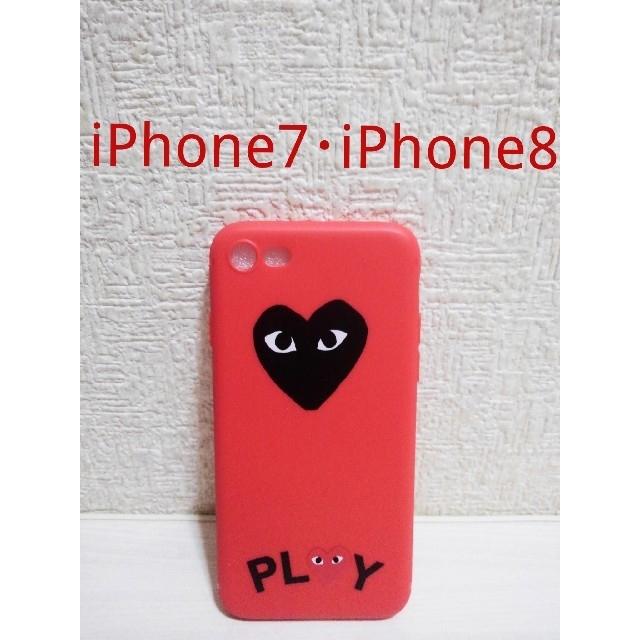 iPhone7・iPhone8 ソフトケース スマホ/家電/カメラのスマホアクセサリー(iPhoneケース)の商品写真