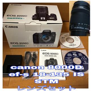 キヤノン(Canon)のお値下げ中!CANON EOS 8000D EF-S 18-135 IS STM(デジタル一眼)