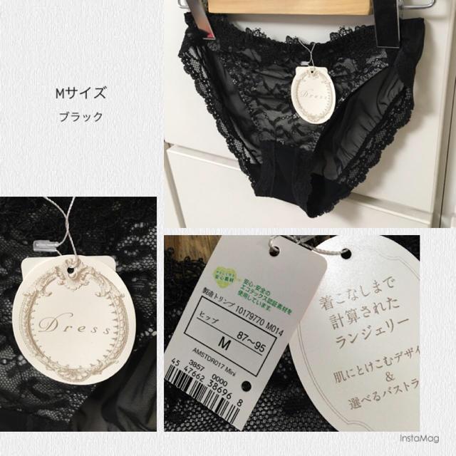 AMO'S STYLE(アモスタイル)のリピ まりさん専用☆2点おまとめ レディースの下着/アンダーウェア(ブラ&ショーツセット)の商品写真