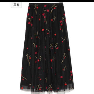 62a6b4b0d20c0 ミラオーウェン(Mila Owen)のチュールスカート(ひざ丈スカート)