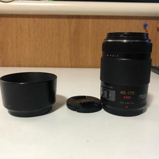 パナソニック(Panasonic)のLUMIX G 45-175mm/F4.0-5.6 ASPH(レンズ(ズーム))