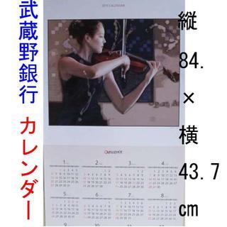 武蔵野銀行カレンダー 2019年用(その他)