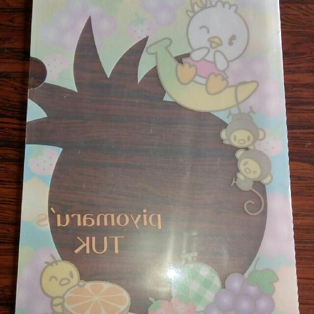 USJスヌーピー&ピヨマルクリアファイル エンタメ/ホビーのアニメグッズ(クリアファイル)の商品写真