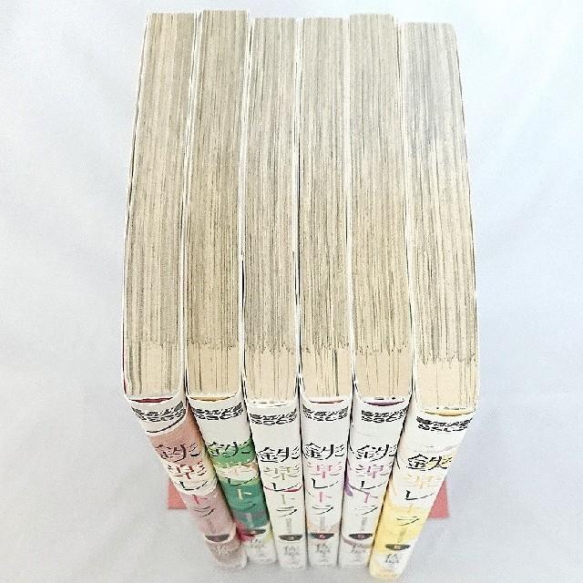 購入前コメント必須 鉄楽レトラ 1~6巻 完結 全巻セット エンタメ/ホビーの漫画(全巻セット)の商品写真