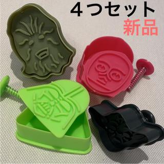 ディズニー(Disney)の新品 クッキー型 スターウォーズ 4つセット クッキー ヨーダ チューバッカ(調理道具/製菓道具)