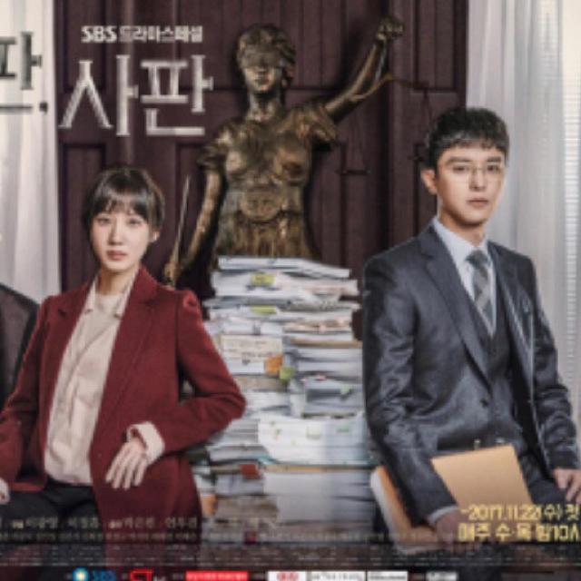 韓国ドラマ イ判サ判  全話 エンタメ/ホビーのDVD/ブルーレイ(TVドラマ)の商品写真