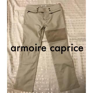 アーモワールカプリス(armoire caprice)のarmoire caprice☆アーモワールカプリス☆パンツ(カジュアルパンツ)