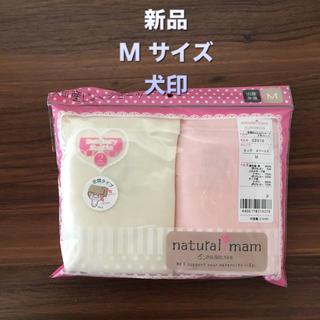 新品☆犬印本舗 マタニティ 産褥ショーツ M(マタニティ下着)