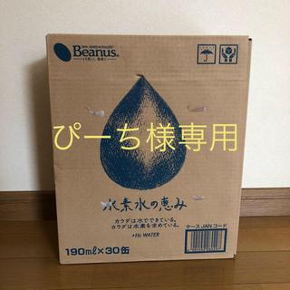 Beanus 水素水の恵み 190ml×30本3ケース(ミネラルウォーター)