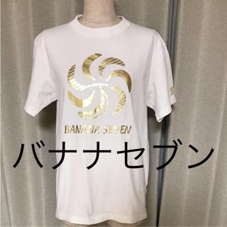バナナセブン(877*7(BANANA SEVEN))のバナナセブン  Tシャツ  ①(Tシャツ/カットソー(半袖/袖なし))