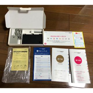 ニンテンドーDS - DSi 美品 ブラック 付属品完備 タッチペン2本 黒